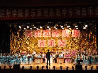 民族管弦乐队