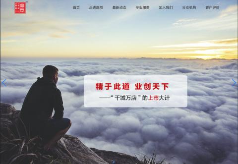 庚辰财务网站设计
